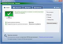 Бесплатные антивирусы'2010 кто на новенького?